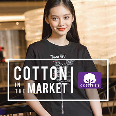 Broadcast adopts cotton incorporated technology in womenswear