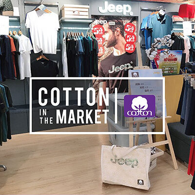 JEEP®Continues Seal of Cotton + Cotton LEADS℠